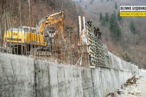На Закарпатті зводять найвищу в Україні підпірну стінку