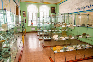 Лисичанськ. Кінець карбонового періоду