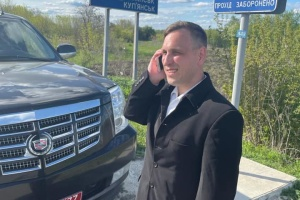 Політв'язень Чирній повернувся до України