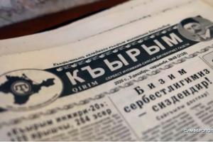 Тираж единственной крымскотатарской газеты с начала оккупации Крыма упал в несколько раз