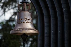 В Ужгороді до Дня пам'яті та примирення відкрили меморіал «Дзвін перемоги»