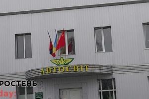 В Коростене вывесили советский флаг, полиция проводит расследование