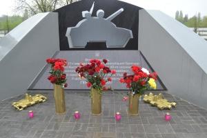 В Кривом Роге открыли мемориал в честь погибших воинов АТО/ООС