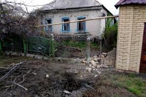 Російські найманці обстріляли Мар'їнку з «Рапіри» - пошкоджені будинки