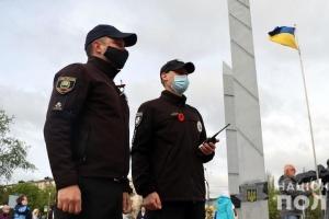Дев'яте травня: поліція відкрила 13 кримінальних справ