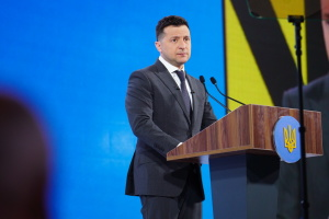 Zelensky opens UA30 Cyber Center