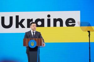 Україна не хоче війни, але для миру мусить мати сильну армію – Зеленський