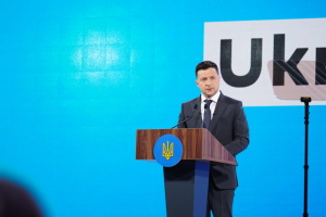 Cybersecurity center already operating - Zelensky
