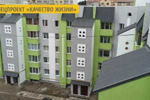 ОСМД Украины получили 42 миллиона гривен грантов на энергомодернизацию