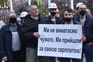 Міністр енергетики обіцяє, що питання зарплатних боргів шахтарям закриють уже сьогодні