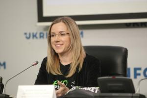 Всеукраїнський проєкт «Мішечок». Оголошення переможців конкурсу