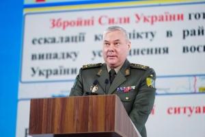 Від початку перемир'я російські найманці близько 1600 разів порушували «тишу» - Наєв