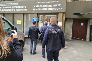 Прокуратура проводить обшуки у приміщеннях КМДА