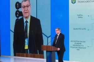 РНБО розгляне стратегію розвитку оборонно-промислового комплексу - Уруський