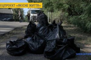У Кропивницькому активістка влаштувала еколотерею для прибирання лісу