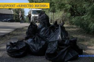 В Кропивницком активистка устроила эколотерею для уборки леса