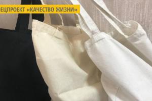 Украинские школьники пошили 47 тысяч экосумок в рамках проекта «Мешочек»