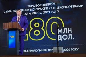 Производство на предприятиях Укроборонпрома выросло на 21% - Гусев