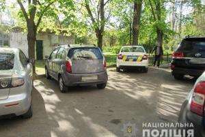 В Киеве владелец собаки напал на прохожих с ножом после замечания