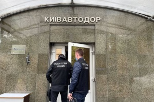 В Киевавтодоре - обыски по делу о неуплате налогов