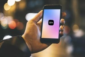 Застосунок Дія 2.0 оновили понад 5 мільйонів користувачів