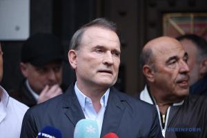 Росія ліквідує компанію, через яку Медведчука підозрюють у розкраданні надр
