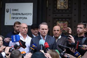 Медведчуку вручили клопотання про арешт – Офіс генпрокурора