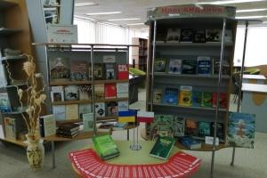Міжнародний літературний проєкт «Польська полиця» стартував в Україні з Херсона