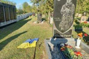 Минветеранов осуждает акт надругательства над могилами участников АТО/ООС в Александрии