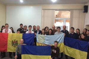 Діаспора заснувала Національний конгрес українців Молдови