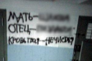 У центрі Києві спаплюжили присвячений політв'язням окупованого Криму арт-об'єкт