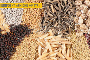 Орендодавці МХП отримали близько 133 тисяч комплектів насіння овочевих культур та квітів
