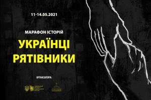 До Дня пам'яті українців, які рятували євреїв під час Другої світової війни. Дружба vs режими