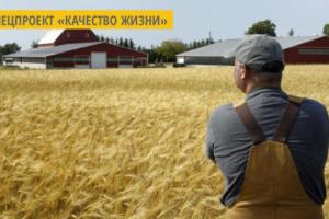 На Херсонщине появится крафтовая «Болгарская деревня»