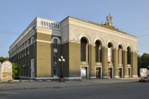 В Днипре 11 учреждений культуры объединят в центр «Арт-Территория»