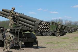 Тренування поблизу Криму: українські військові розгорнули «Урагани»
