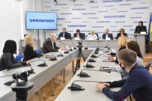 Вызовы экологического развития Украины