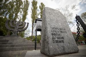 Сегодня впервые отмечают День памяти украинцев, спасавших евреев во время Второй мировой