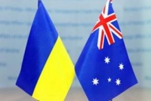 Представники української діаспори взяли участь в інвестиційному семінарі в Австралії