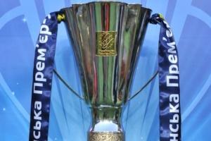 Суперкубок Украины-2021 разыграют «Динамо» и «Шахтер»