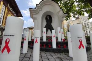 За минулий рік від СНІДу в Україні померли 2,5 тисячі осіб - МОЗ