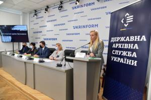 [НЕ] утрачены архивы Луганщины