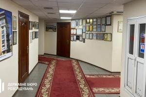 Схема на квартирах: ГБР рассказало об обысках у коммунальщиков Киева