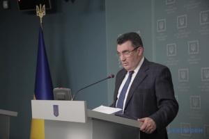 Україна попросила у США дані про понад 60 підсанкційних там українців - Данілов