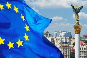 Киев отмечает День Европы в Украине