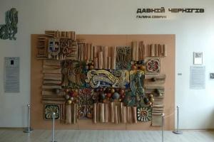 Перший в Україні фестиваль монументального мистецтва стартував у Чернігові
