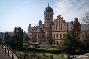 У Чернівцях відреставрують університетську церкву