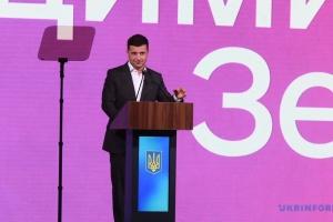Украина войдет в режим paperless с 24 августа - Зеленский