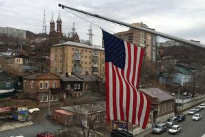 Генконсульство США приостанавливает работу в Екатеринбурге
