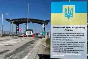 На незаконному перетині адмінмежі з Кримом викрили шістьох українців